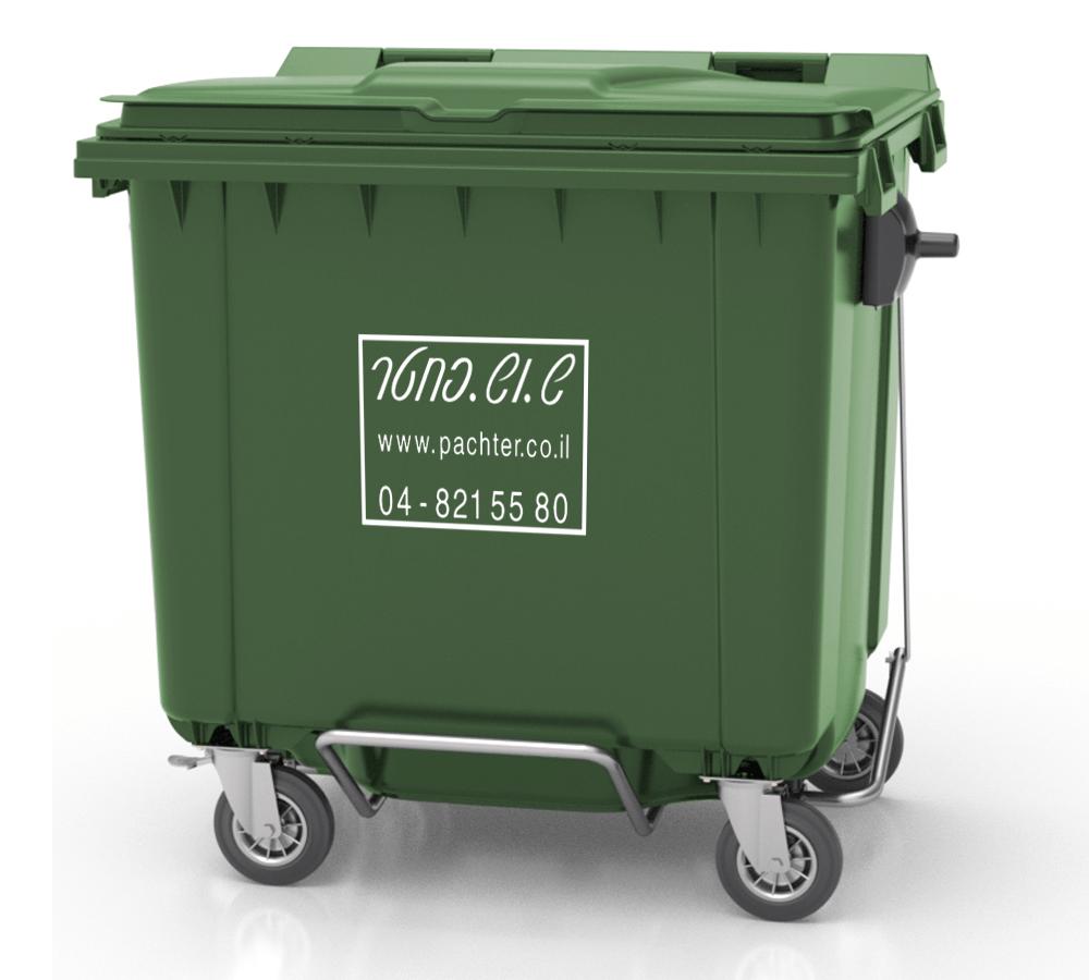 פח אשפה 1100 ליטר כולל רגלית פתיחה - פח זבל ירוק