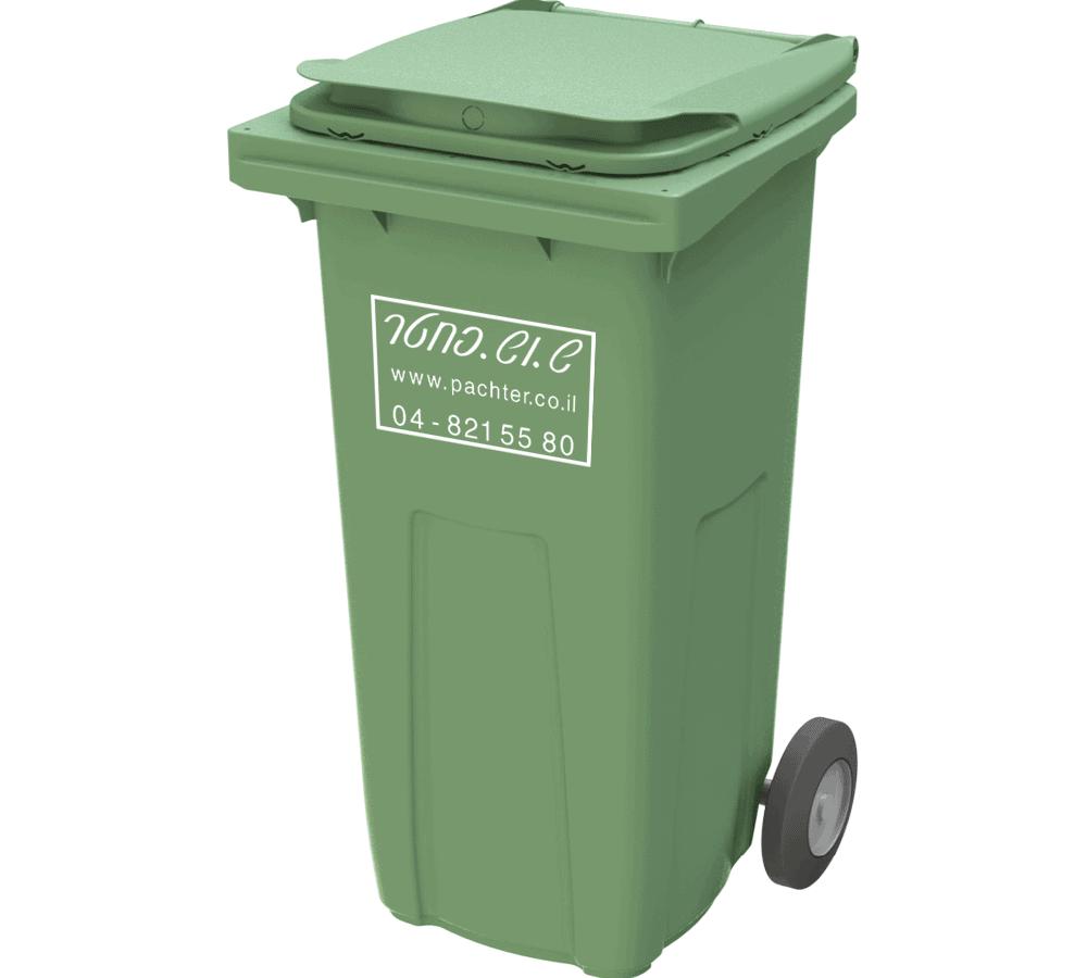 פח אשפה 120 ליטר - פח זבל ירוק