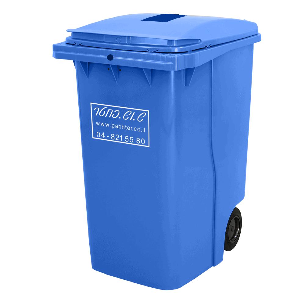 פח אשפה למחזור נייר צבע כחול 360 ליטר - פח אשפה כחול