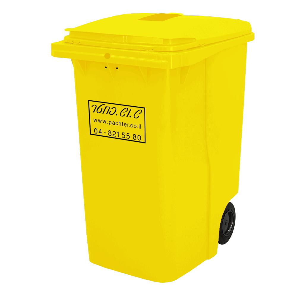 פח אשפה לבקבוקים בצבע צהוב 360 ליטר - פח זבל